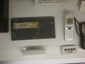 PC-E500