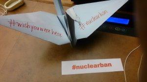 核の矛、核の盾