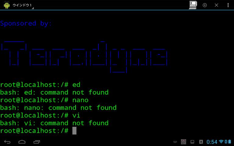 GNURoot Debian見参!