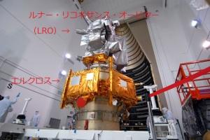 衛星分離装置の怪