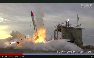 情緒の対象としてのロケット