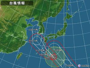 ダブル台風接近中