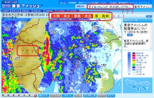 暴風or暴風雨?