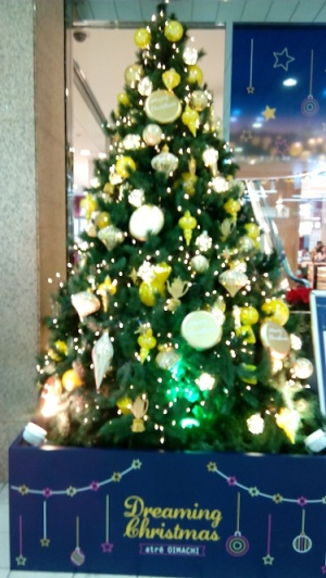 君はクリスマスツリーを見たか
