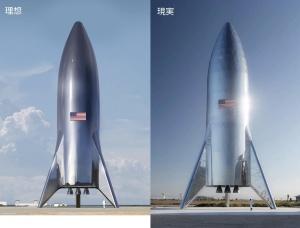 固体燃料ロケットをなぜ作り続けるのか