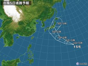 台風15号発生なるも、トレーニングダイブへの影響は軽微か?