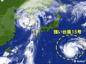 台風15号直撃コースでチャンドラヤーン2は月面激突なれども爆食後63kg台に留まる