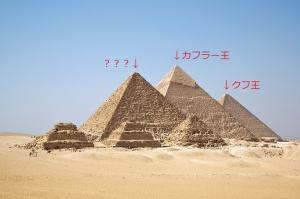 エジプト・紅海ツアー(レッドシーツアー)の研究(その2)世界最大のピラミッドに対する半世紀以上の誤解が判明(←おめーだけだぜ、たぶん)