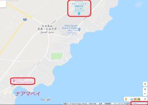 エジプト・紅海ツアー(レッドシーツアー)の研究(その5)ソルイマール・ナアマベイ(ホテル)