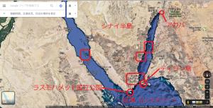 エジプト・紅海ツアー(レッドシーツアー)の研究(その8)ダイビングスポット:ダハブエリア