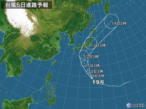 台風19号の進路が気になるが、成田の離陸には影響ない(たぶん)とホッとする出発2日前の朝