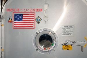 米ロ宇宙開発競争の時代始まる:それとも米国の独り勝ちかあ?