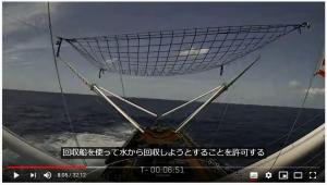 ニュース性のないスターリンク7の打ち上げ:海が荒れていてフェアリングの回収が水面からになりそうなこと以外に特筆すべきことはない