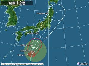 台風12号直撃:明日から雨の模様