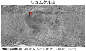 月面サンプル採取終了或いは宇宙からの帰還